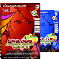 coreldraw grand